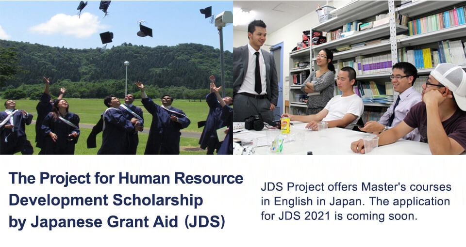 Japanese Grant Aid for Human Resource Development Scholarship